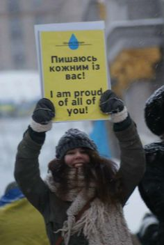 https://www.facebook.com/strikeposter  #euromaidan