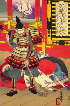ukiyo-e tukioka yositosi bloody warriors musha bizarre beauty biolence japan Japanese Artwork, Japanese Painting, Japanese Prints, Kamakura, Asian Sculptures, Motifs Textiles, Samurai Artwork, Traditional Japanese Art, Oriental