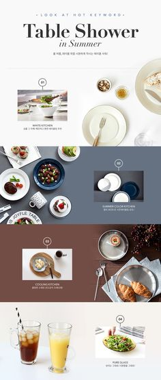 WIZWID:위즈위드 - 글로벌 쇼핑 네트워크 Food Web Design, Menu Design, Site Design, Banner Design, Layout Design, Homepage Design, Newsletter Design, Email Design, Brochure Design