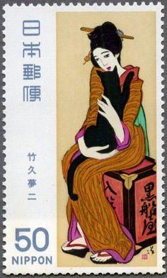 Stamp - JAPAN