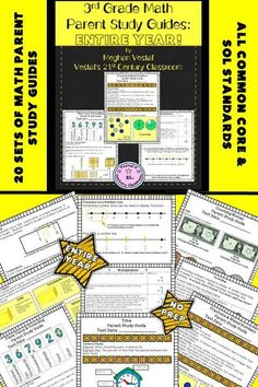 These math parent study guides help parents learn math skills the ways they are taught in class so that they can better assist their students with math at home.  #vestals21stcenturyclassroom #math #teachingmath #mathparentstudyguides #studyguidesforparents