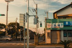 Aesthetic Japan, Japanese Aesthetic, Landscape Photos, Landscape Photography, English Teacher In Japan, Scenery Background, Anime Scenery, Beautiful Landscapes, Aesthetic Pictures
