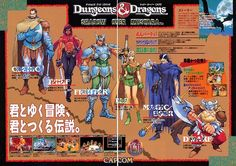 Dungeons & Dragons: Shadow over Mystara (Arcade). Capcom, 1996.