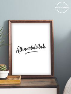 Art deco print - Bismillah In The Name of God Typography Minimalist Quote Poster Islamic Nursery Wall Decor Minimalist Quotes, Minimalist Poster, Minimalist Nursery, Minimalist Living, Minimalist Art, Art Deco Typography, Typography Quotes, Nursery Wall Decor, Nursery Prints