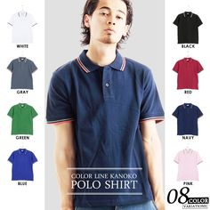 Color Line Kanoko Polo Shirt #Valletta #Mens #Fashion #Design