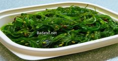 I omit the sugar and can substitute apple cider vinegar if no rice wine vinegar in the cupboard. FULL RECIPE HERE Pa. Wakame Salad, Sea Weed Recipes, Asian Recipes, Healthy Recipes, Ethnic Recipes, Healthy Food, Japanese Recipes, Apple Recipes, Vegan Recipes