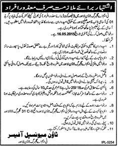 TMA Lahore Jobs Pakistan 2015 Department Jobs Pakistan Airline (PIA) Jobs Lahore High Court Jobs Islamabad Supreme Court Jobs Pakistan Telecommunication