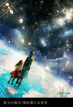 linda são as estrelas