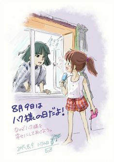Spirited Away Haku, Studio Ghibli Characters, Chihiro Y Haku, Studio Ghibli Art, Kohaku, Totoro, Little Girls, Fan Art, Cosplay