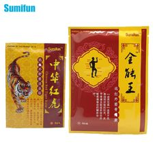 16Pcs Sumifun Tiger Balm Medical Plaster Health Care Promoting Blood Circulation And relieving Pain Rheumatoid Arthritis D0135