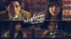 감격시대 / Age of Feeling [episode 18] #episodebanners #darksmurfsubs #kdrama #korean #drama #DSSgfxteam UNITED06