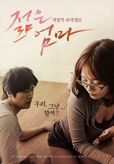 young mother korean movie - Tìm với Google