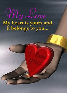 My Heart Is Yours! Free Heart to Heart Day eCards, Greeting Cards | 123 Greetings