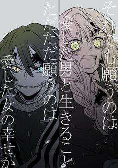 Demon Slayer, Slayer Anime, Otaku, Art Reference Poses, Smiles And Laughs, Animes Wallpapers, Anime Demon, Manga, Anime Ships