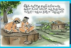 Telugu Jokes, Funny Cartoons, India, Comics, Goa India, Cartoons, Comic, Cute Cartoon, Comics And Cartoons