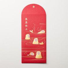 玩美文創_蒸蒸日上猴年紅包袋