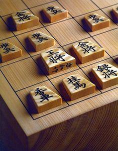 .Japanese board game, Shogi 将棋.