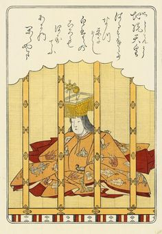 Images by David Bull. Website includes translations and theme of each poem. Mikasa, Fuji, Yoshi, Mountain Villa, Kamakura Period, Japan Painting, Matching Cards, Japan Art, Japanese Culture