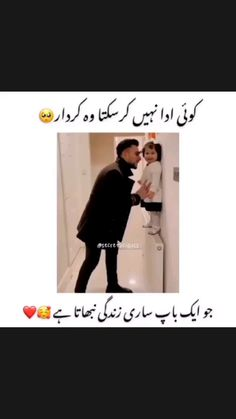 Best Friend Status, Best Friend Quotes Funny, Funny Quotes, Love Songs For Him, Cute Love Songs, Best Song Lyrics, Best Songs, Islamic Girl Pic, Motivational Videos For Success