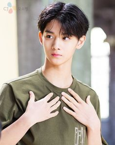 Wanna one Bae Jinyoung