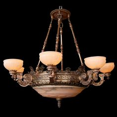 Antique C. Bronze 8 Arm Justice Chandelier by Antiquarian Traders on Etsy Chandeliers, Baccarat Chandelier, Victorian Chandelier, Chandelier Lighting, Antique Table Lamps, Antique Chairs, Antique Lighting, Bronze, Antique Bedroom Furniture