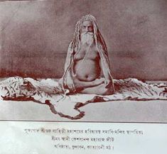 Brahmachari Keshabananda - Disciple of Lahiri Mahasaya