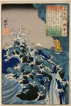 Kuniyoshi, Utagawa (Japanese, Ukiyo-e, 1797–1861)