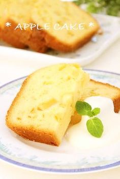 Make in a Bread Machine ♡ Apple Cake