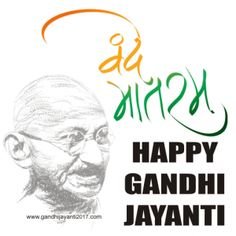 Happy Gandhi Jayanti Images, Gandhi Jayanti Wishes, Gandhi Jayanti Quotes, Mahatma Gandhi Jayanti, Gandhi Quotes, Photo Wallpaper, Wallpaper Quotes, I Love Mom, Whatsapp Dp