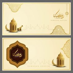 Ramadan kareem islamic greeting card vector image on VectorStock Eid Mubarak Banner, Eid Mubarak Background, Ramadan Background, Id Card Template, Greeting Card Template, Making Greeting Cards, Happy Islamic New Year, Happy Muharram, Ramadan Greetings