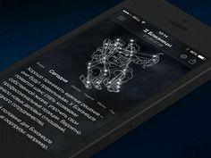 89-horoscope-iphoneapp