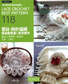 Lace crochet best pattern vol 1 2013 by MinjaB - issuu Knitting Magazine, Crochet Magazine, Crochet Gratis, Free Crochet, Crochet Lace, Mosaic Knitting, Crochet Motif Patterns, Lace Patterns, Japanese Crochet