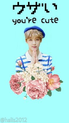 #Astro #kpop #wallpaper WANNA BE YOUR STAR #SanHa