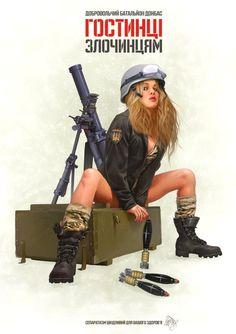 watson - Diese Pin-up-Girls sollen die Kampfmoral der ukrainischen Armee stärken und die Rebellen provozieren