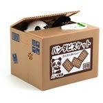 Panda in a Box - Itazura Mechanical Coin Bank