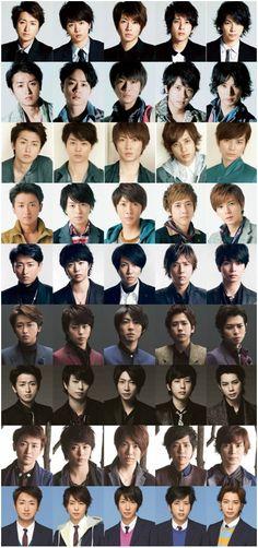 Ninomiya Kazunari, Pop Bands, Japan Art, Aiba, Japanese, Guys, Stars, Celebrities, Movie Posters