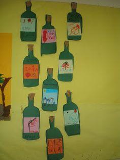 παιχνιδοκαμώματα στου νηπ/γειου τα δρώμενα: από το σταφύλι στο κρασί...... Autumn Crafts, Decorating Your Home, Harvest, Vines, Preschool, Blog, Classroom Ideas, Art, Art Background