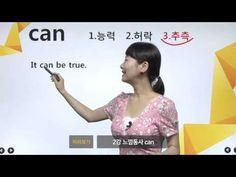 [STEP 01] 야나두 기초영어회화 어순감각 편 - YouTube