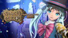 [60fps Full風] からくりピエロ Puppet Clown, Pierrot  - Hatsune Miku 初音ミク Project...