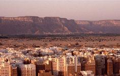 اخبار اليمن العربي: حضرموت: مدير السياحة يطلع على خطة نشاط جمعية تطوير الحرف التراثية بشبام
