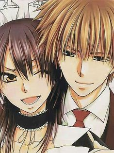 I suppose I should say that, although I'm using the pictures from Maid-sama, the heroine in my side story does not dress like a maid or work in a café :-) Maid-sama usui anime vs manga