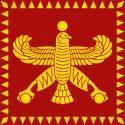 Achaemenid Empire - Wikipedia, the free encyclopedia