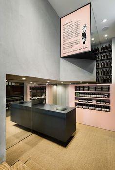 "skincare shop | ""aesop"" | shibuya | by torafu architects"