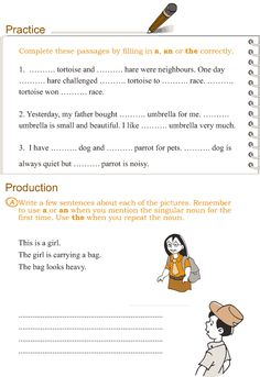 Edtech 1 Lesson 12 Homework - image 5