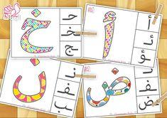 #قراءة #نور_بيان #تهجي #أحرف #حركات #فتح #كسر #ضم #سكون #مدود #مشدد #تنوين #أحرف-مجردة #اللغة العربية #تعليم_أطفال #أفكار #رياض أطفال #worksheets #worksheetsarabic #alphabet #teachers #teacher #teachers #kids #parents #homeschool #kindergarten #firstgrade #teaching #iteach1st #teacherlife #ILoveTeaching #homeschoolmom