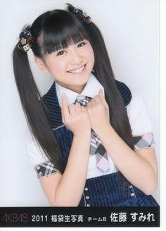 AKB48 2011 福袋生写真 佐藤すみれ