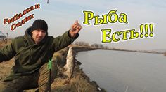 Рыбаки на Речке Напали на Рыбу! Рыбалка на Речке Суйфун! Краснопёрка