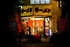 Japanese store with signage and two bicycle parked outside Asian Market Living Room Table Sets, Living Room Modern, Living Room Decor, Best Small Business Ideas, Business Advice, Restaurant Website Design, Japanese Store, Japanese Market, Sushi