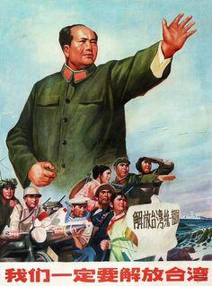 自由滿洲 Sulfan Manju ( Free  Manchuria)®: 認識祖先與「中華民族」的荒谬