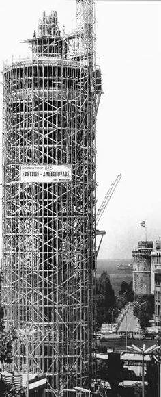 ΟΤΕ tower under construction; Macedonia Greece, Athens Greece, Greece History, Good Old Times, History Of Photography, Amazing Buildings, Thessaloniki, Old World Charm, Under Construction